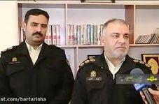 سارق زن مدارس تهران بازداشت شد