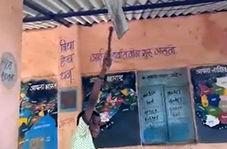 زنگی مخصوص آب خوردن در هند