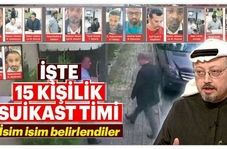 لحظه ورود مظنون های قتل خبرنگار سعودی به ترکیه