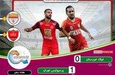 خلاصه بازی پرسپولیس 1 - 0 فولاد خوزستان