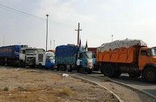مشکلات خروج کامیونهای حامل وسایل موکبهای اربعین در مرز مهران