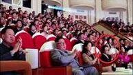 تصاویر کمتر دیده شده از عمه رئیس کره شمالی