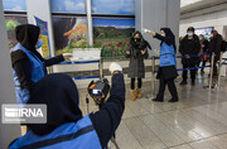 نحوه معاینه مسافران چین با «اسکنر حرارتی» در فرودگاه امام خمینی(ره)