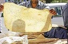 خطرات مرگبار قرار دادن نان داغ در کیسههای پلاستیکی