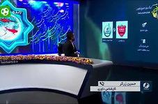 کارشناسی داوری دیدار پرسپولیس - نفتمسجدسلیمان