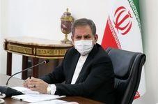 اعتراض سران قبایل عرب خوزستان به جهانگیری