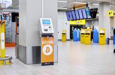 اولین خودپرداز بیت کوین در فرودگاه آمستردام