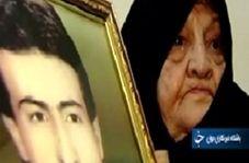 ماجرای مادر شهیدی که فیلمش در فضای مجازی خبرساز شد