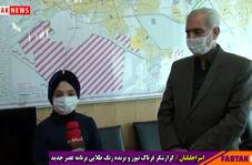 فضل ا... رنجبر: کرمانشاه بر روی مسیر توسعه قرار گرفته است