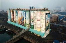 ترسیم بزرگترین نقاشی دیواری جهان در کره جنوبی