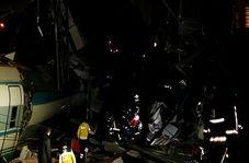 سانحه ریلی مرگبار در پایتخت ترکیه