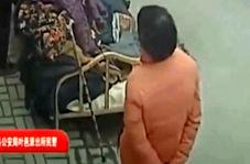 شگرد زن چینی برای ربودن کودک!