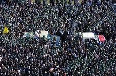 بدرقه باشکوه پیکر شهدای حادثه تروریستی زاهدان در اصفهان