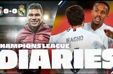 حواشی بازی لیورپول - رئال مادرید