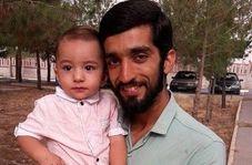 شعرخوانی کودکانه فرزند شهید حججی